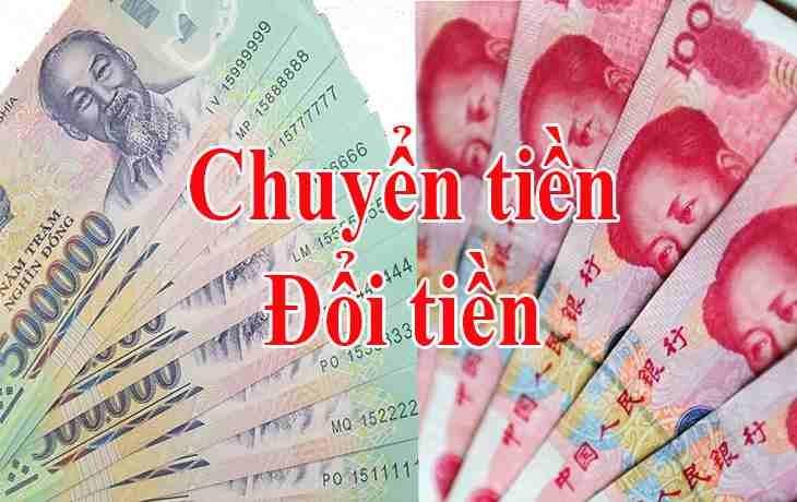 兑换外币及汇款