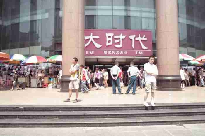 Hướng dẫn đánh hàng Quảng Châu Trung Quốc
